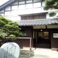 山川登美子記念館
