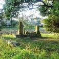 中野累代墓