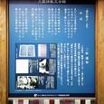 三国詩歌文学館/三好達治