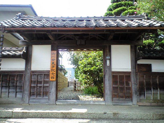 まちこの文学散歩: 山川登美子記念館